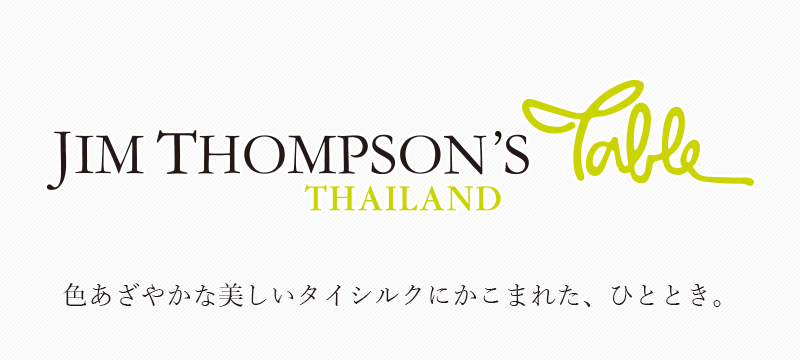 JIM THOMPSON'S TABLE 銀座