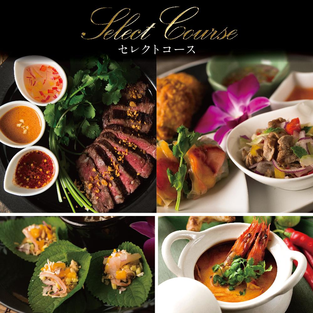 【NEW】タイ宮廷料理ごちそう晩餐会☆メイン・スープ・食事はお好きなものを選べる正餐コース  5,000円(税別)